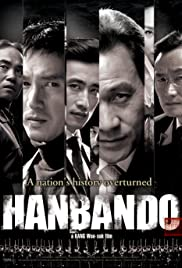Hanbando (2006) Poster - Movie Forum, Cast, Reviews