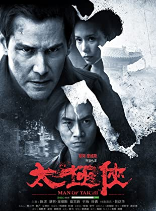 Man of Tai Chi (2013)