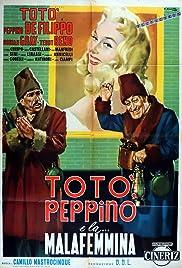 Totò, Peppino e la... malafemmina Poster