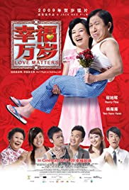 Xing fu wan sui Poster