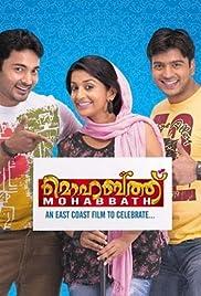 Mohabbath Poster