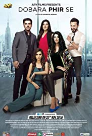 Dobara Phir Se Pakistani Movie Watch Online