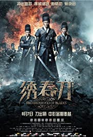 Nonton Film Brotherhood of Blades AKA Xiu chun dao (2014)