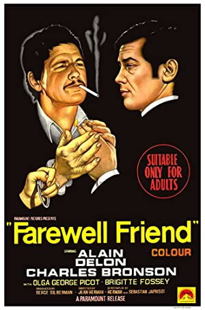 Farewell, Friend poster
