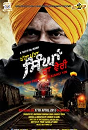 Patta Patta Singhan Da Vairi (2015) Movie Free Download & Watch Online