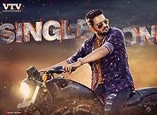 Sakka Podu Podu Raja Tamil Movie 2017