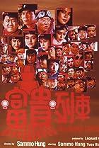 Image of Shanghai Express