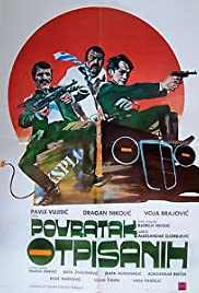Povratak otpisanih (1976) Poster - Movie Forum, Cast, Reviews