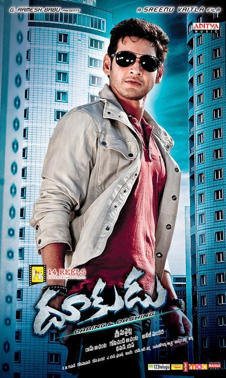 Dookudu (2011)