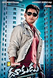 Dookudu (2011) Poster - Movie Forum, Cast, Reviews