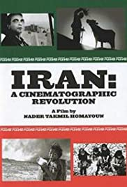 Iran: A Cinematographic Revolution Poster