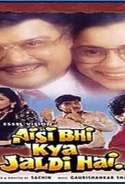 Aisi Bhi Kya Jaldi Hai Poster