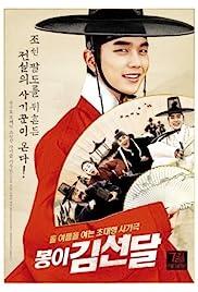 Nonton Film Seondal: The Man Who Sells the River (2016)