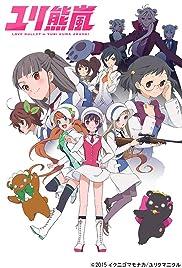 Capitulos de: Yuri Kuma Arashi