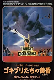 Twilight of the Cockroaches (1987) Poster - Movie Forum, Cast, Reviews