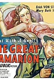 The Great Flamarion (1945) Poster - Movie Forum, Cast, Reviews