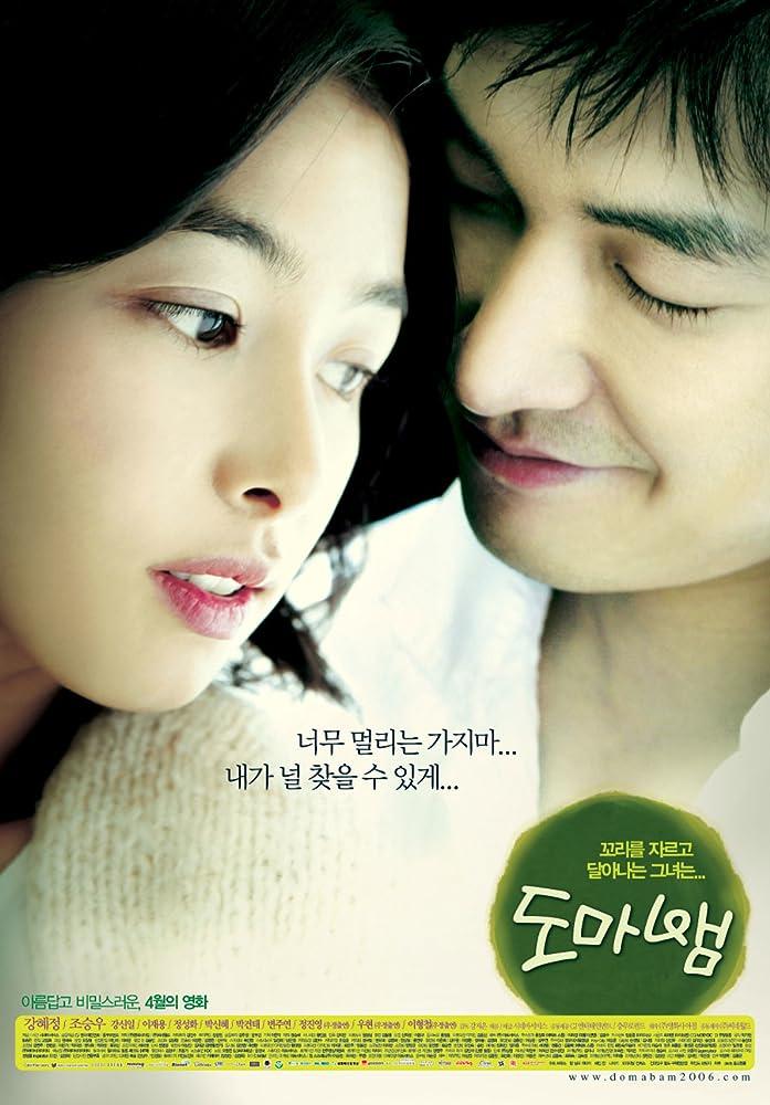 Love Phobia (2006) Tagalog Dubbed