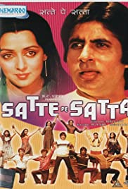 Satte Pe Satta (1982) Poster - Movie Forum, Cast, Reviews
