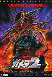 Gamera 2: Attack of the Legion(1996) Poster - Movie Forum, Cast, Reviews