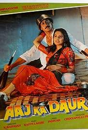 Aaj Ka Daur Poster