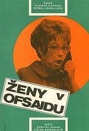 Zeny v ofsajdu Poster