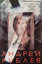 Image of Andrei Rublev