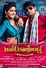 Raja Rajendra Poster