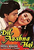 Image of Dil Aashna Hai (...The Heart Knows)