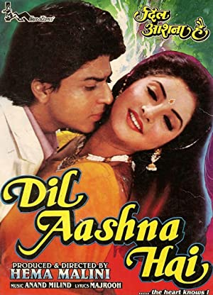 Dil Aashna Hai (...The Heart Knows) watch online