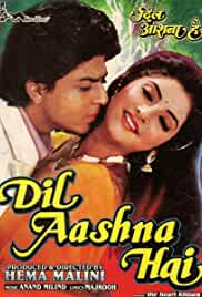 Dil Aashna Hai (...The Heart Knows) Poster