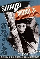 Image of Shinobi No Mono 3: Resurrection