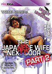 The Japanese Wife Next Door: Part 2
