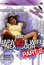 Inran naru ichizoku: Dai-isshô - chijin-tachi no tawamure(2004) Poster - Movie Forum, Cast, Reviews