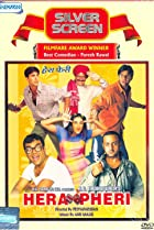 Image of Hera Pheri