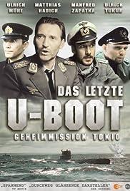 The Last U-Boat(1993) Poster - Movie Forum, Cast, Reviews