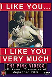 Anata-ga suki desu, dai suki desu Poster