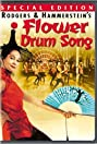 Flower Drum Song (1961) Poster