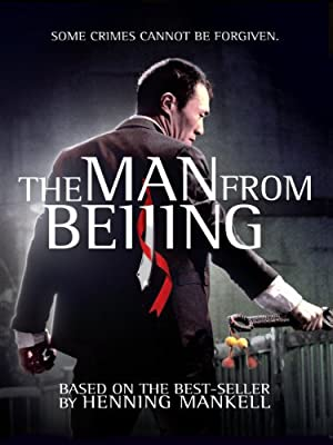 The Chinese Man (2011)