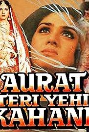 Aurat Teri Yehi Kahani Poster