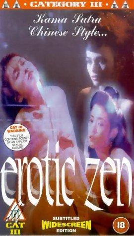Erotic Zen (1991)