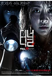 Watch Movie Teo-neol 3D (2014)