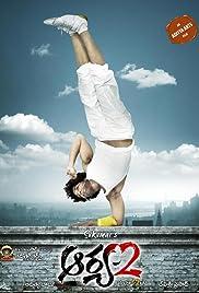 Arya 2(2009) Poster - Movie Forum, Cast, Reviews