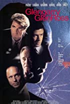 Image of Glengarry Glen Ross