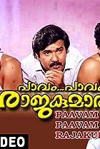 Image of Paavam Paavam Rajakumaran