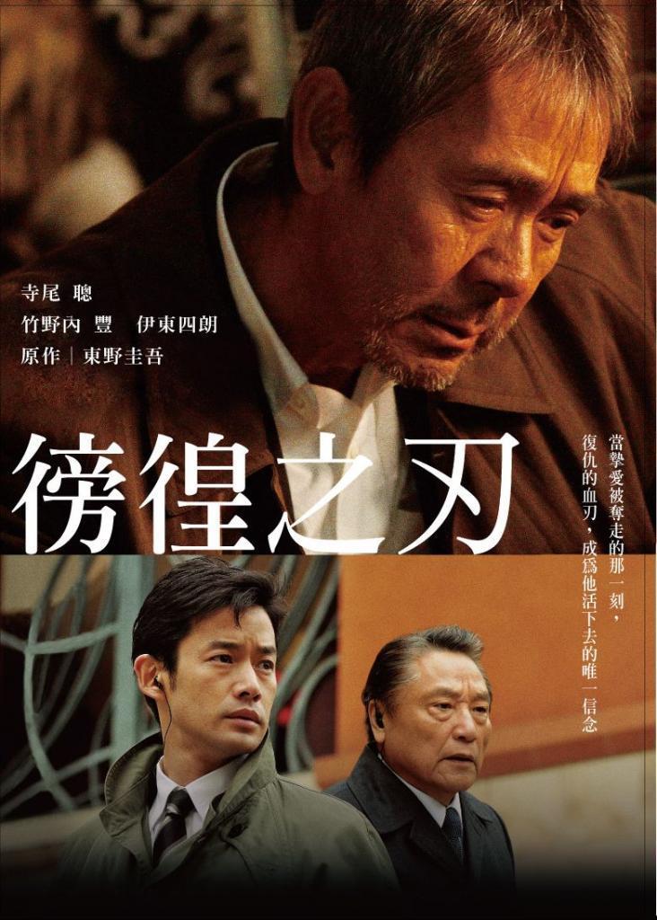 image Samayou yaiba Watch Full Movie Free Online