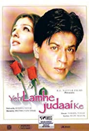 Yeh Lamhe Judaai Ke (2004) Poster - Movie Forum, Cast, Reviews