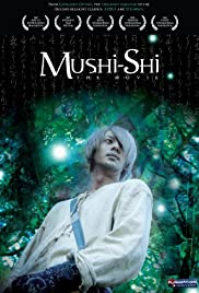 Mushi-Shi: The Movie Poster