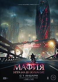 Mafiya: Igra na vyzhivanie 2016 Poster