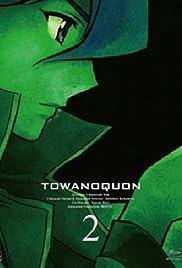 Towa no Quon 2: Konton no Ranbu Poster