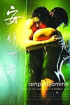Image of Amphetamine